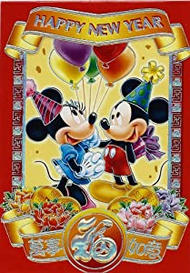 Amazon.com: 6 Mickey Mouse & Minnie Mouse party balloons ...