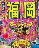 るるぶ福岡'10 (るるぶ情報版 九州 2)