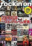 rockin'on (ロッキング・オン) 2009年 02月号 [雑誌]