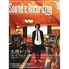 Sound & Recording Magazine (サウンド アンド レコーディング マガジン) 2014年 04月号 [雑誌]