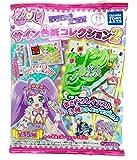 プリパラサイン色紙コレクション2  10個入 食玩・ガム (プリパラ)