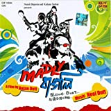 Madly Bangali - Download Bengali Film Songs MP3 - Free Samples