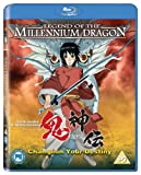 Legend of the Millennium Dragon [Blu-ray] [2011] [Region Free]