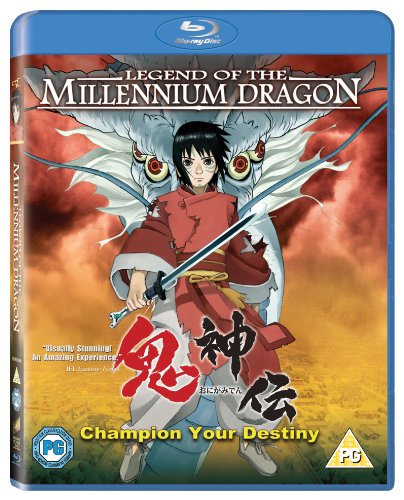 Legend of the Millennium Dragon [Blu-ray] [UK Import]