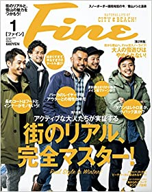 Fine ファイン 2017年01月号  127MB