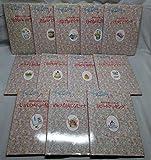 わたしの料理ノート 12冊セット (料理古書セット)