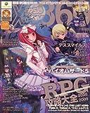 ファミ通Xbox (エックスボックス) 360 2009年 05月号 [雑誌]
