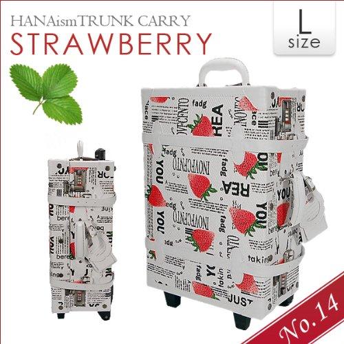 ハナイズム トランクキャリーバッグ - HANA ism -Lサイズ-14 ハッピーストロベリー/キャリーケース・スーツケース