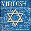 2015 Yiddish PHRASE-A-DAY Page-A-Day Boxed / Desk Calendar