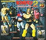 ガシャポン アルティメットソリッド キン肉マン ~夢の超人タッグ編2~ 全7種セット