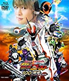 劇場版 仮面ライダーゴースト 100の眼魂とゴースト運命の瞬間[ブルーレイ+DVD] [Blu-ray]