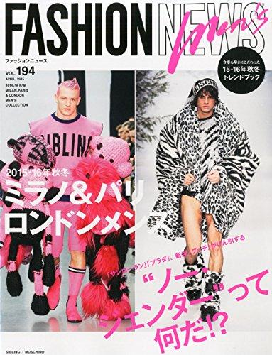 FASHION NEWS 2015年 04 月号 [雑誌]
