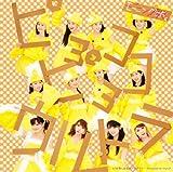 ピョコピョコ ウルトラ(初回盤A DVD付)