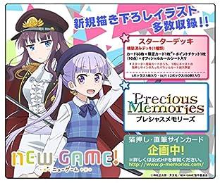 プレシャスメモリーズ 『NEW GAME!』 スターターデッキ