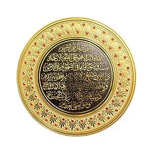 Amazon.com - Black and Gold Ayatul Kursi 42cm Round with Red Studs