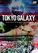 "TOKYO GALAXY Alice Nine Live Tour 10""FLASH LIGHT from the past"" FINAL at Nippon Budokan [DVD]"