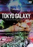 TOKYO GALAXY Alice Nine Live Tour 10��FLASH LIGHT from the past�� FINAL at Nippon Budokan [DVD](�̾�1~3���ְ����ȯ��)
