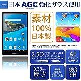 JGLASS 【100%日本製素材】 AQUOS PAD SH-06F 強化ガラス 液晶保護フィルム AQUOS PAD SH-06F 高級液晶保護フィルム 9H級 0.23mm アクオスパッド SH-06F 保証あり