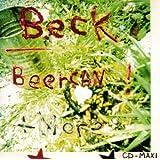 Beercan / Got No Mind / Assskiss Powergrunge