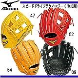 (ミズノ) MIZUNO ベースボール グローブ ミズノプロ スピードドライブテクノロジー 軟式用/内野手 サイズ10 メンズ 47 ナチュラル