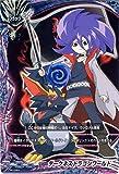 バディファイトDDD(トリプルディー) ダークネスドラゴンワールド(プロモーション)/放て!必殺竜/シングルカード/PR0253