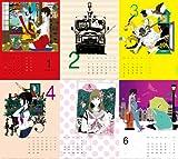 中村佑介2014カレンダー