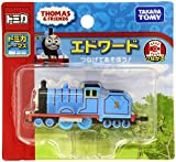 Tomica - Thomas & Friends: Edward