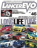 ランサーエボリューションマガジン VOL.46―エボリストのためだけのチューニング&ドレスアップバイブル (NEWS mook)
