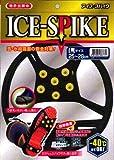 アイススパイク [ice spike] Mサイズ 靴に付ける滑り止めバンド