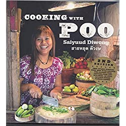 Funny product Cooking with Poo
