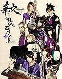 華火 (Blu-ray Disc) (数量限定生産)