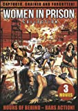 WOMEN IN PRISON COLLECTION [Import]