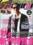Samurai magazine (サムライ マガジン) 2011年 10月号 [雑誌]