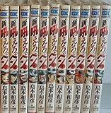 新吼えろペン 全11巻完結セット(サンデーGXコミックス) [マーケットプレイス コミックセット]