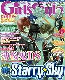電撃 Girl's Style (ガールズスタイル) 2010年 1/21号 [雑誌]