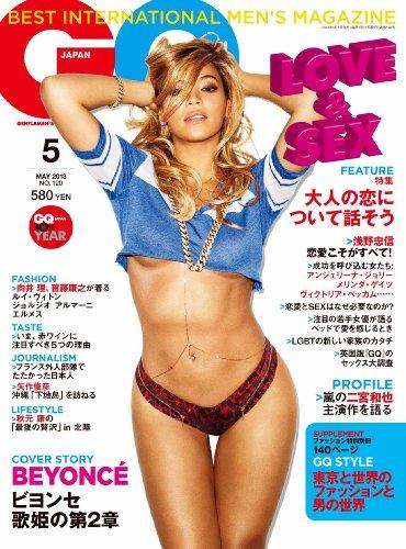 GQ JAPAN (ジーキュー ジャパン) 2013年 05月号 [雑誌]