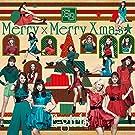 Merry�~Merry Xmas��(CD+DVD)