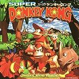 スーパードンキーコング オリジナルサウンドバージョン - ゲーム・ミュージック