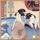Sakura - Japanese Melodies for Flute and Harp