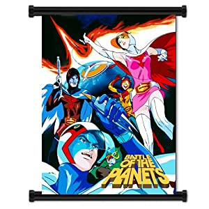 battle of the planets poster - photo #3