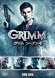 GRIMM/グリム シーズン4 DVD-BOX[DVD]