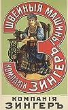Usato, Singer macchine da cucire vintage Stampa Fine Art, usato  Spedito ovunque in Italia