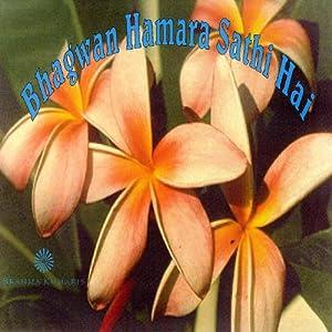 Bhagwan Hamara Sathi Hai Audiobook