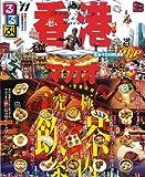 るるぶ香港・マカオ'11 (るるぶ情報版 A 4)