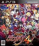 魔界戦記ディスガイア4(通常版) amazon