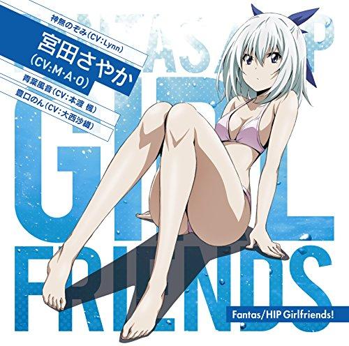 Fantas/HIP Girlfriends!<宮田さやかver.>(TVアニメ「競女!!!!!!!!」エンディングテーマ)メ「競女!!!!!!!!」エンディングテーマ)