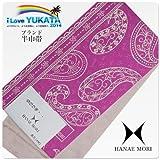 ブランド半巾帯(浴衣帯)【HANAEMORI/森英恵】【半幅帯・小袋】ピンク紫系白
