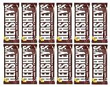 Hershey's CREAMY Milk Chocolate 43g x 12 Bars