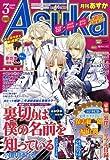 Asuka (アスカ) 2009年 03月号 [雑誌]