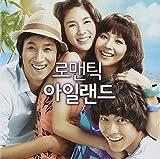 ロマンティック・アイランド(韓国盤)